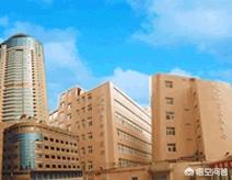 上海肿瘤医院附近按摩:上海哪家医院的petct检查比较便宜?
