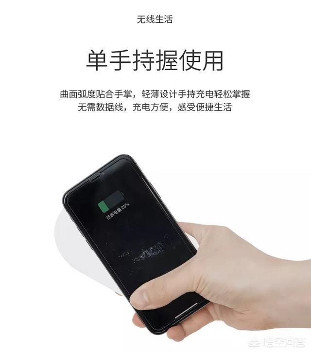 8p支持无线充电吗,苹果8p的手机充电器该如何选择?
