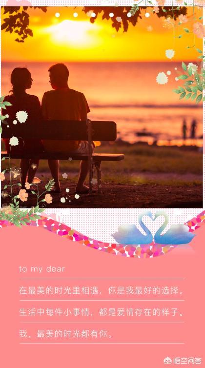 爸爸情人节礼物贺卡又简单又漂亮,如何用手机制作好看的情人节卡片?(卡片制作图片手工简单)