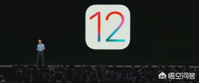 苹果x13.12系统怎么样?