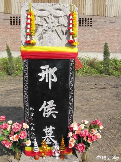 中国历史中邢姓的由来是什么?