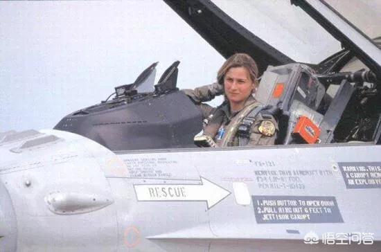 美空军上校私驾F-16战机密会情人,这件事你怎么