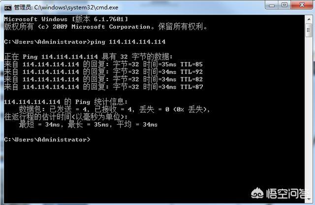 开通服务器端口(阿里云端口设置全部)
