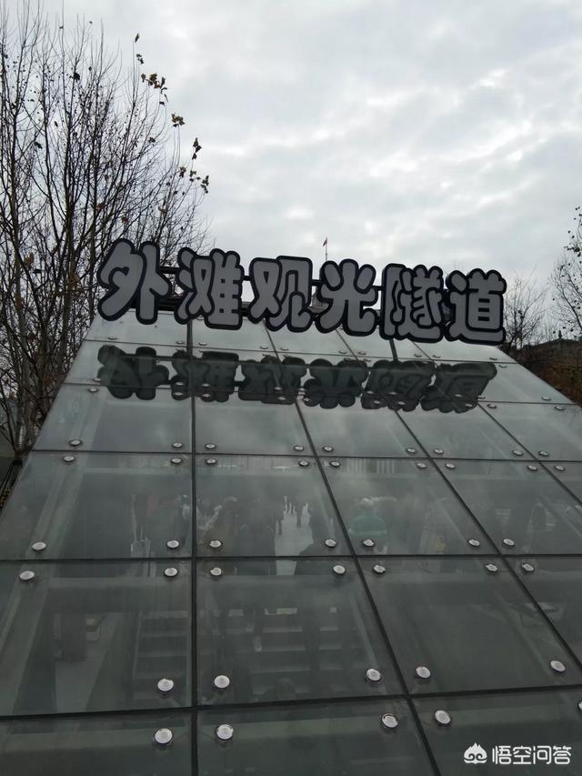 """杭州喝茶论坛 :""""人不要脸,天下无敌""""遇到不要脸的人该怎么办?"""