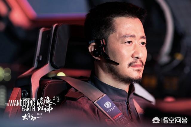 流浪地球打开中国科幻片的大门 外媒如何看待即
