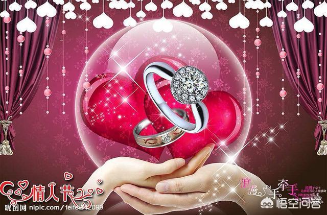 情人节礼物送什么最好最简单,情人节快到了,有哪些礼物适合送恋人?