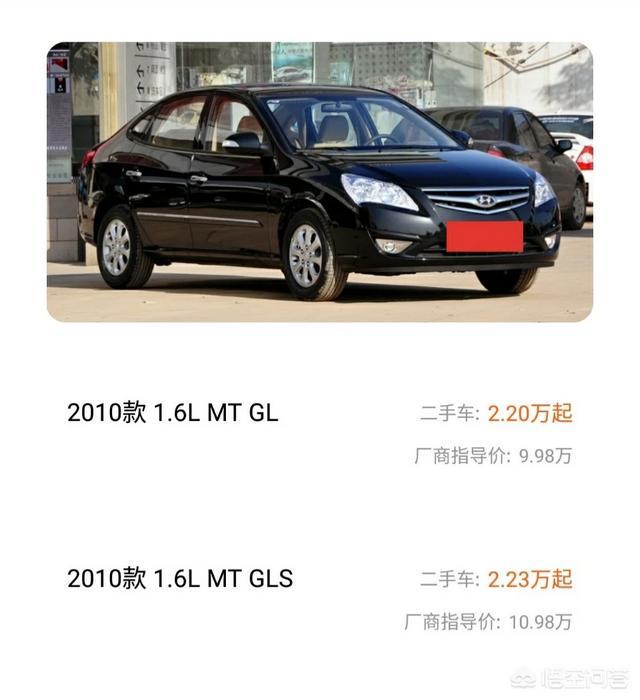 2010年末的北京现代悦动手动挡版,行驶里程6万多公里,25000元值得买吗?