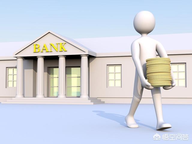 银行一般工作人员的月薪是多少?有人说年终奖就是八九十万,是真的吗?