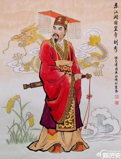 王莽与刘秀的关系是怎样的?汉光帝武刘秀为何
