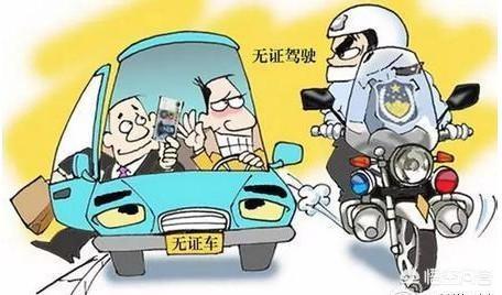 自己没有驾照开厂里的车出了事故,该怎么区分责任?