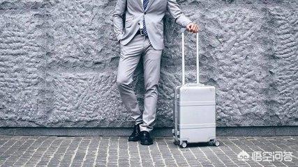 行李箱一般买多大尺寸的的合适?