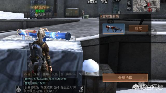 圣诞火箭炮(中国火箭炮)