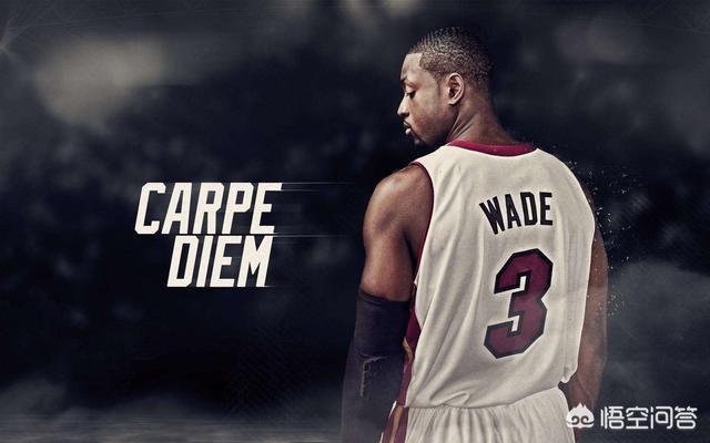 在NBA中,年齡大、有傷病的球員如何體面地離開?