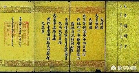 历史上的唐朝和清朝哪个朝代的历史贡献大一些,哪个朝代比较繁荣昌盛?(图3)