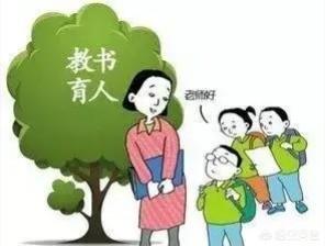 新郑悦宝园早教中心(贵阳悦宝园早教中心现状)