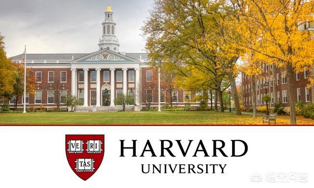 哈佛大学是怎么一个学校 哈佛大学是一所什么样