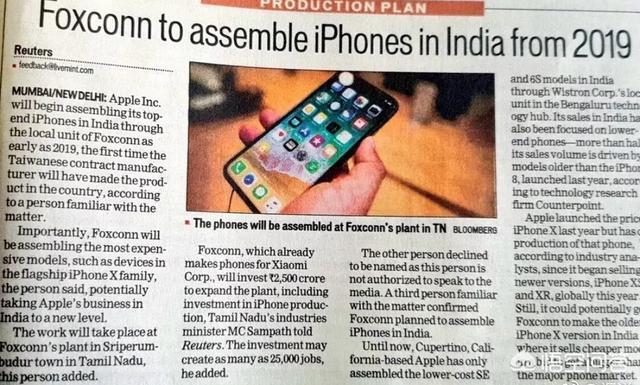 苹果想把生产线搬到印度,你还会买苹果吗?