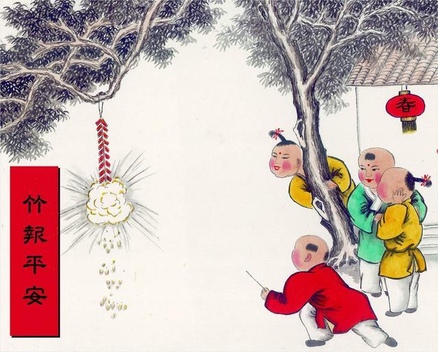 春节是我国最重要的传统节日,今年你想如何过