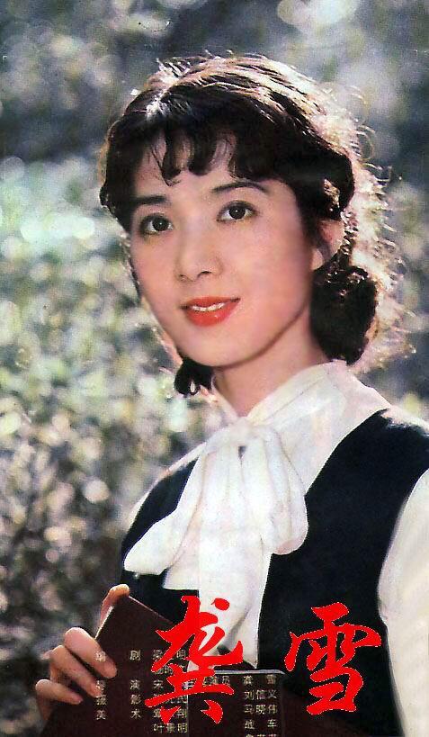 王祖贤倩女幽魂乳头照,80年代风情万种的美女都有谁?