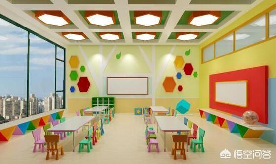幼儿园如何科学幼小衔接(幼儿园幼小衔接方案)