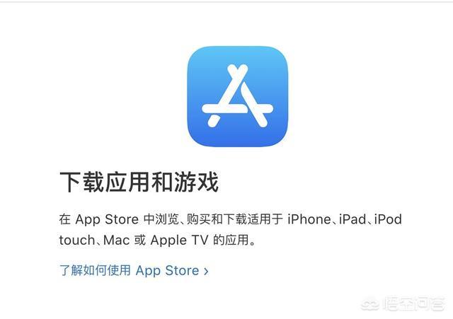 苹果7无法下载软件:苹果7手机一切正常但应用商