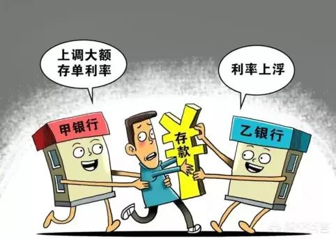 邮政银行生日送礼物的条件,去银行存款,怎样选才可以得到存款礼品?