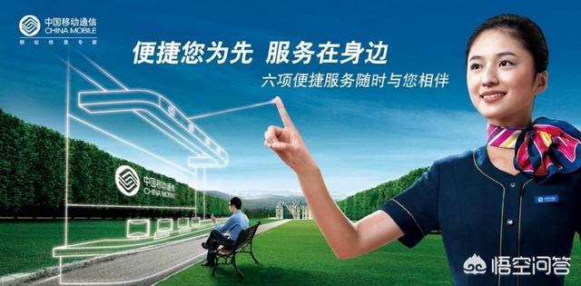 中国移动不限流量套餐,移动18元无限流量怎么办理?