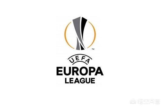 太平洋在线客户端:欧联杯冠军进欧冠 打欧冠和打欧联杯有什么区别?