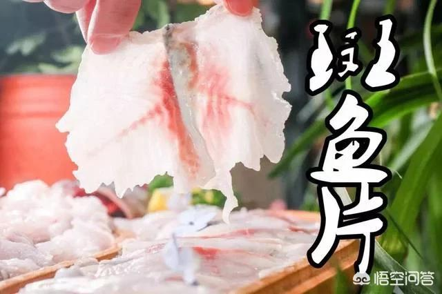 涮鱼火锅汤料做法是什么?(火锅料做鱼的做法大全)