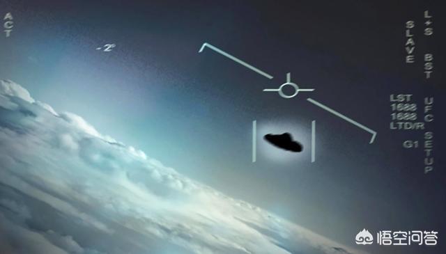 美军首次公布UFO视频,你认为是否真实?