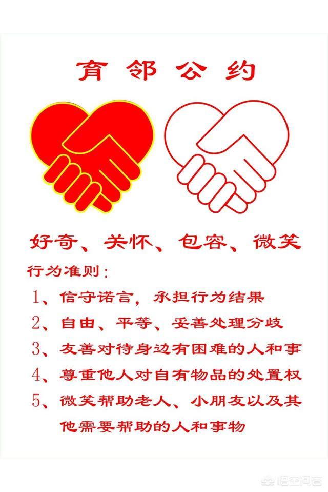 如何成为优秀的小学语文老师?(图2)