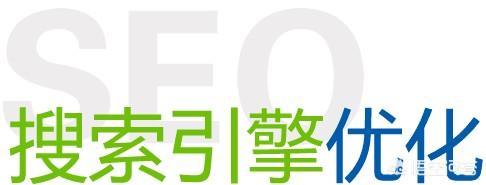 陇南网络营销seo推广,网站优化如何把握具体