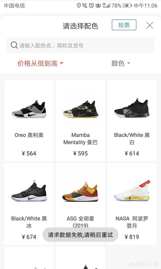 要入手球鞋,预算600以内,有什么推荐?