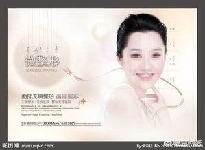 如何看待贵州贵阳女生在利美康整形医院接受鼻