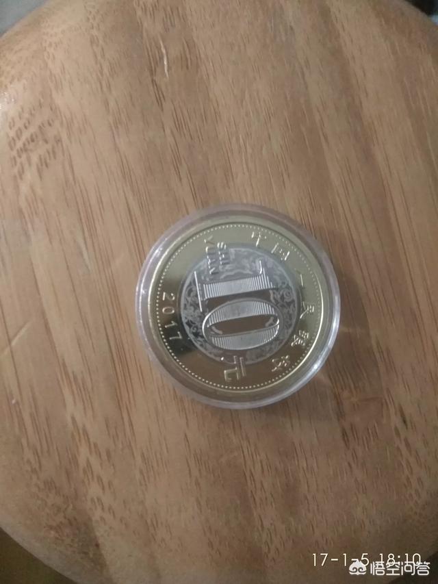 网上购的纪念币是真的吗?
