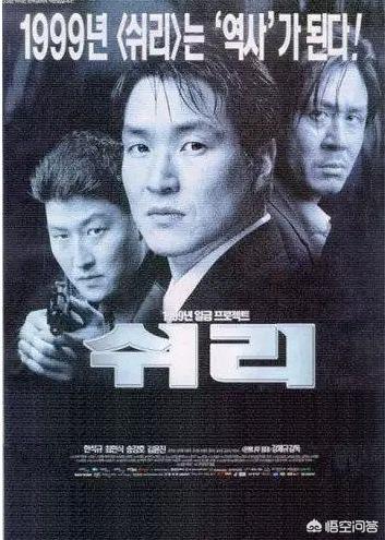 太平洋在线安卓版下载:《王者荣耀》在韩国叫什