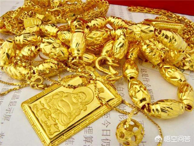 怎样才能知道黄金是真的假的?插图1