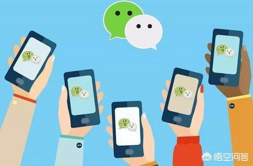 微信没同意就被拉群聊(怎样防止被好友任意拉群)