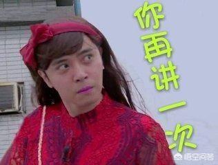 上海娱乐会所 :罗志祥微信名叫什么