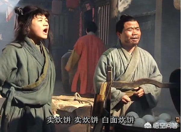 妃嫁豪门缠不休:你知道为什么潘金莲会嫁给武大郎吗?(武大郎和潘金莲的原型)