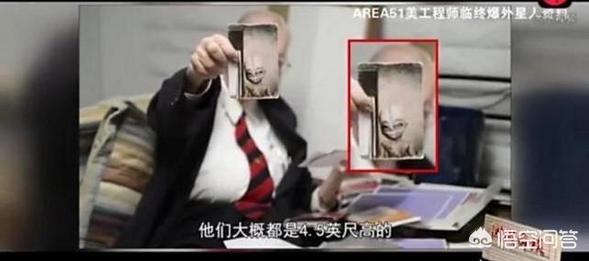 南京上门 :美国51区有没有外星人