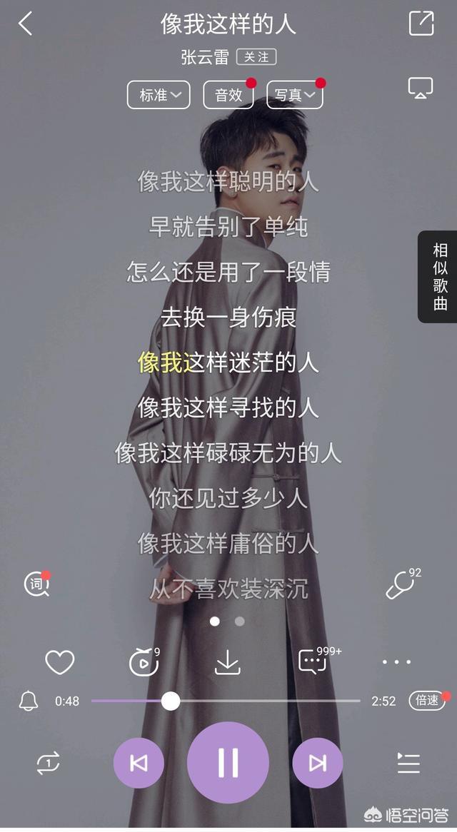 重庆月子会所 :亚视版《我和春天有个约会》最后结局?
