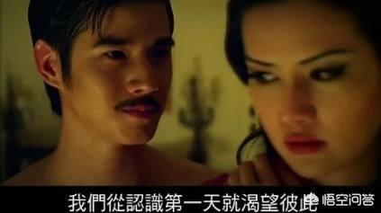 北京桑拿 :你看过最性感的电影是什么?