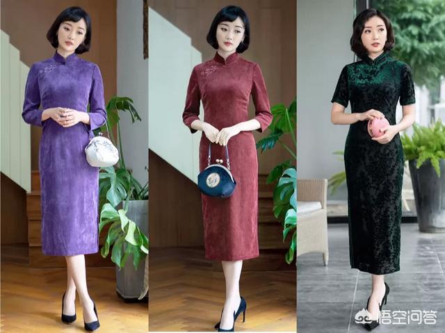 旗袍哪种好看?