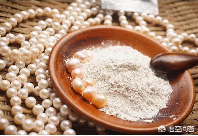 吃或涂抹珍珠粉能美白吗?插图