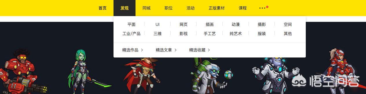 黄网站有哪些,腾讯图书里比较黄的有哪些?