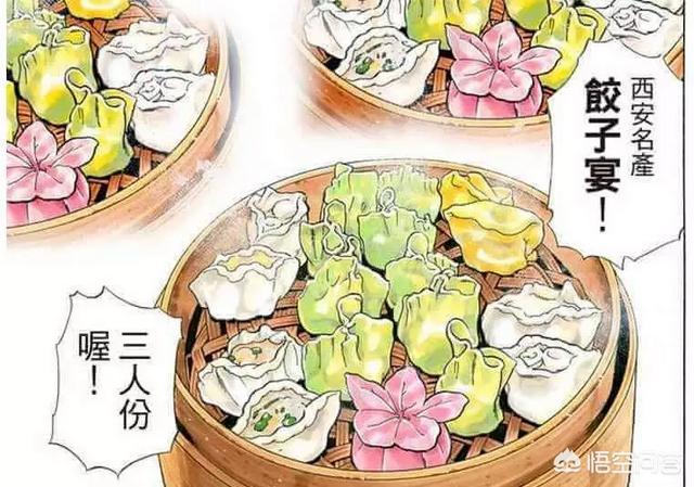 《中华小当家》中的美食现实真的存在吗?