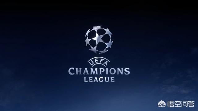 为什么德甲意甲西甲英超有四个欧冠资格