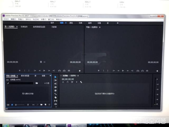 现在开始拍西瓜视频算晚吗?有没有做过分享一下经验?从现在开始就不算晚