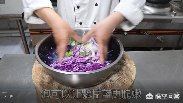 紫甘蓝怎么凉拌(紫甘蓝怎么凉拌好吃)
